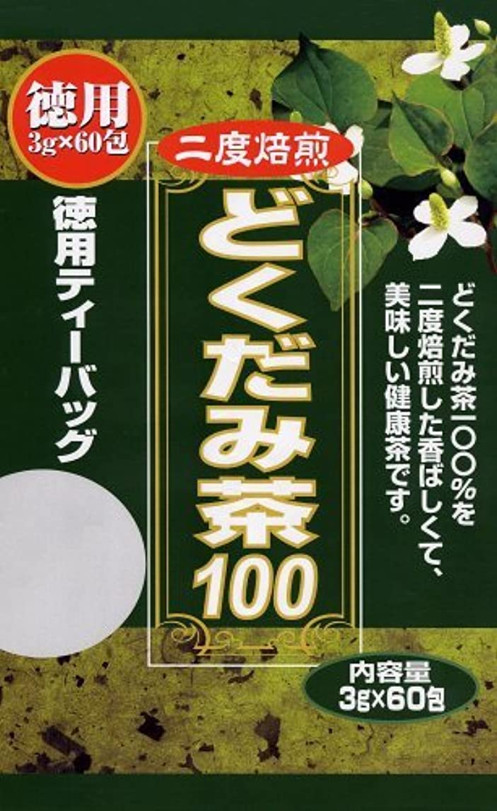 誕生日ゴミ箱を空にする実験をするユウキ製薬 徳用 どくだみ茶100