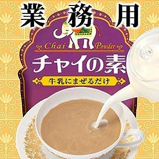共栄製茶 森半 チャイの素 500g