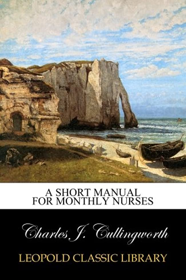 言及するフィッティングアンティークA short manual for monthly nurses