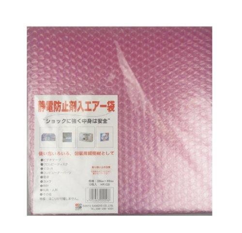 三友産業 静電防止剤入エアー袋 10枚入 HR-029 300�o×300�o