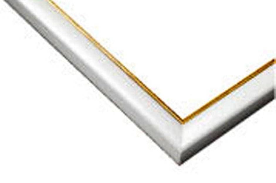 滅びるランプ扱う木製パズルフレーム ウッディーパネルエクセレント ゴールドライン シャインホワイト (18.2x51.5cm)