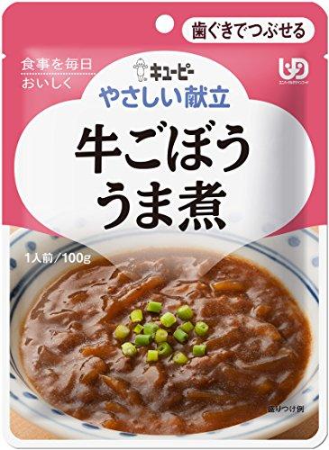 キユーピー やさしい献立 牛ごぼううま煮 100g×6個【区分:歯ぐきでつぶせる】