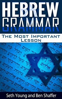 Hebrew Grammar - The Most Important Hebrew Grammar Lesson by [Seth Young, Ben Shaffer]