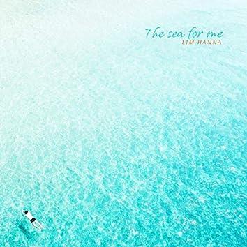 나를 위한 바다