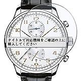 3枚 VacFun フィルム , TIMEX TW2R59000 向けの 保護フィルム 液晶保護 フィルム 保護フィルム(非 ガラスフィルム 強化ガラス ガラス ケース カバー )スマートウォッチ と互換性のある 腕時計 改善版