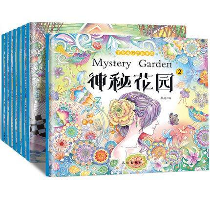 Libro creativo para colorear libros para niños y adultos, paquete de 8