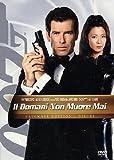 007 - Il domani non muore mai(ultimate edition)
