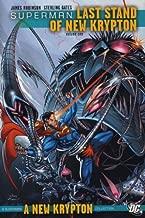 سوبر مان vol. 1، مقاس 7. 5سم. حامل الأخير من جديدة krypton