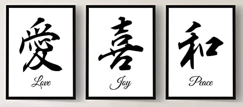 Spoil Your Wall Frames, 3PCS SET Quotes Poster Frames, Home Decor, Wall Frame