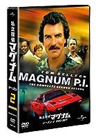 私立探偵マグナム シーズン 2 DVD-SET 【ユニバーサルTVシリーズ スペシャル・プライス】 MPD