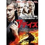 7デイズ [DVD]