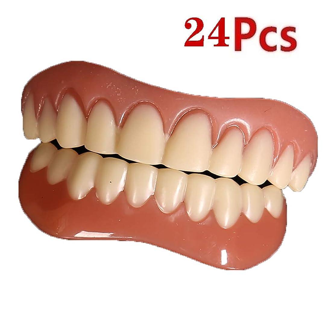 謙虚な圧縮追い出す歯のベニヤ化粧品の歯スナップオンセキュアアッパーローワーコンフォートフィットティースベニヤワンサイズフィットすべての義歯ケアツール、12ペア(12pcs Upper + 12pcs Lower)