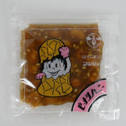 富士正食品 ピーナツハニー20g 給食用(ピーナッツみそ)20g 一個