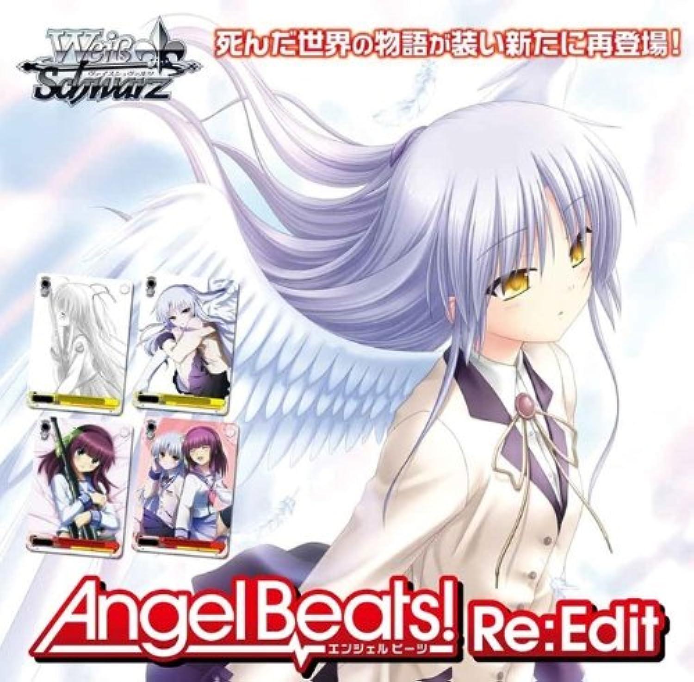 en stock     Weiss negro Booster Pack Angel Beats Re  cuadro de edicioen  promociones