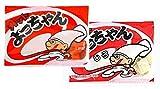 よっちゃん カットよっちゃん (15g×8) と しろ (15g×8)袋 合計16袋 赤と白の味比べ