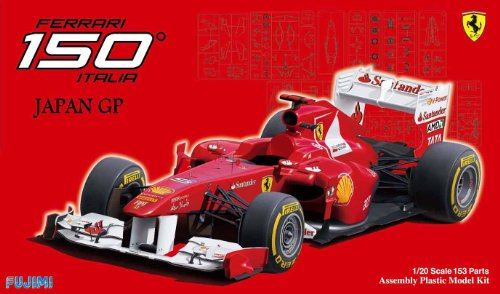 1/20 Grand Prix Series No.52 Ferrari 150 Italia Japan GP (japan import)