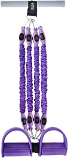 シットアッププルロープの家の多機能フィットネス機器薄い胃の運動の支援 (色 : Purple)