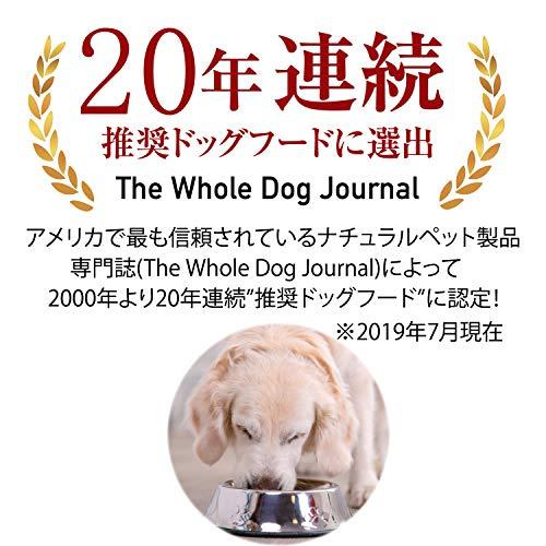 ウェルペット・ジャパンウェルネスシンプル『全犬種用体重管理用(1歳以上)サーモン&じゃがいも』