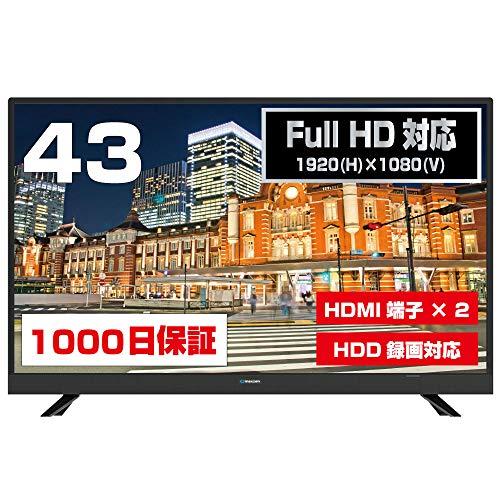 maxzen『デジタルフルハイビジョン液晶テレビ(J43SK03)』