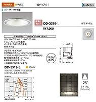 山田照明/ダウンライト DD-3519-L