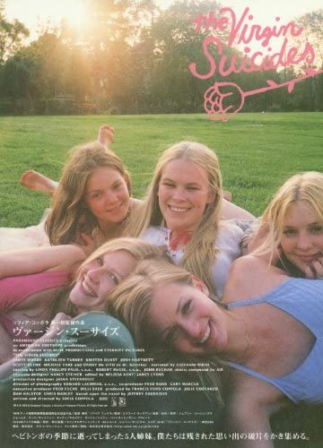 """THE VIRGIN SUICIDES Movie Poster 27x40/"""" Theater Size Licensed-NEW-USA"""