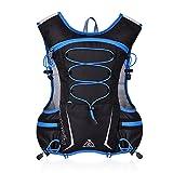 GemCoo 5L Chaleco de Hidratación, Vejiga de Agua Mochila Al Aire Libre Correr Ciclismo Maratón Paquete de Hidratación Ciclismo Bicicleta Senderismo (Azul)