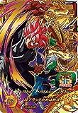 スーパードラゴンボールヒーローズ BM3-CP7 ゴクウブラック CP