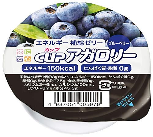 カップアガロリー ブルーベリー 83g×24個 【医療食】