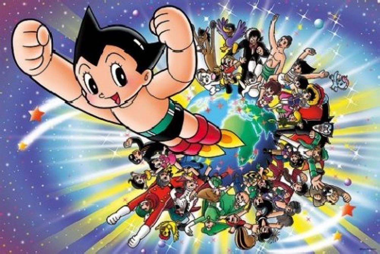 1000 Piece Osamu Tezuka World 1000634 (japan import)