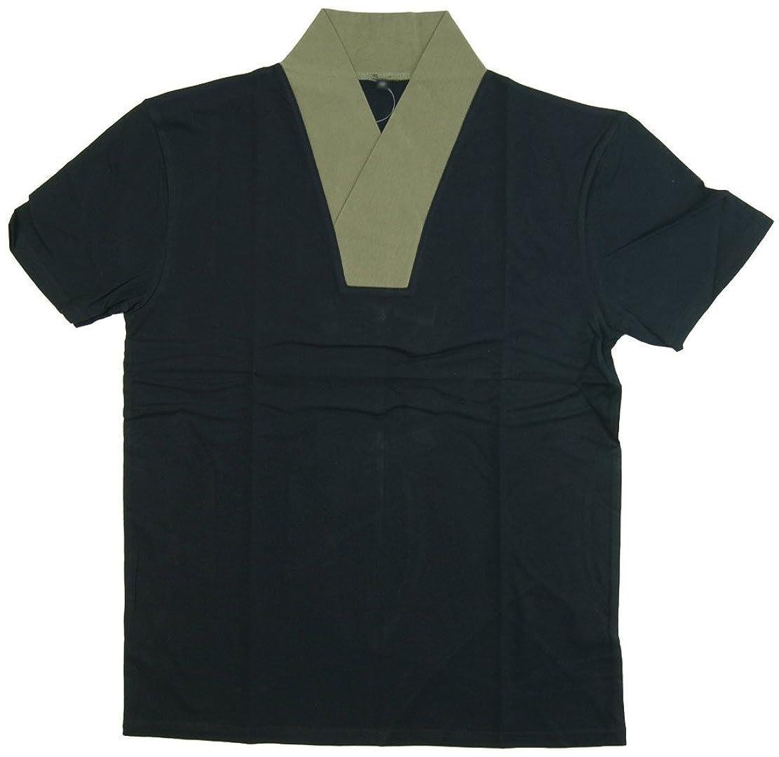 四適切なアルミニウム男物半襦袢 Vネック 色衿 小豆/濃緑/灰 半襦袢 M/Lサイズ Tシャツタイプ襟が広がらない 仕事着物、浴衣、作務衣に 和装小物