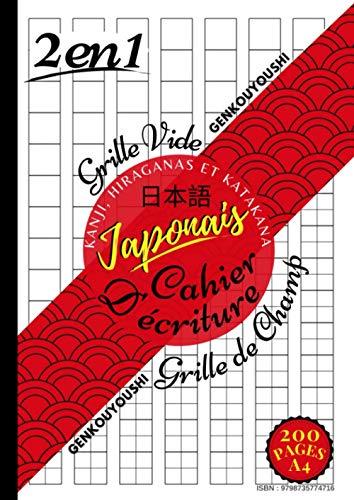 Cahier D'écriture Japonais 2 en 1: 200 Pages A4   Genkouyoushi - 100P (Grille vide) et 100P (Grille de champ)   Entrainement pour l'écriture (Kanjis, Hiragana, Katakana)
