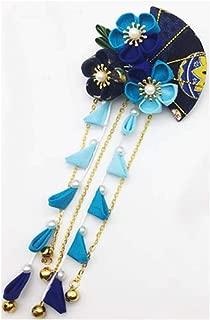 CRB Fashion Womens Girls Japanese Kimono Flower Kanzashi Hair Ornament Tie Band Clip (Aqua Blue)
