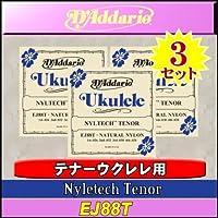 D'Addario/ダダリオ EJ88T Nyletech テナーウクレレ弦×3セット