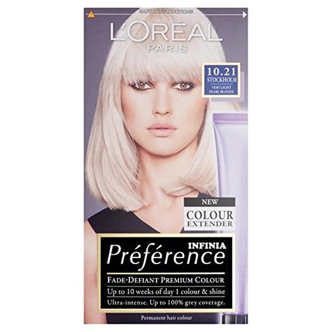 L'Oreal Paris Preference Stockholm 10.21 - ロレアルパリの好みストックホルム10.21 [並行輸入品]