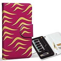スマコレ ploom TECH プルームテック 専用 レザーケース 手帳型 タバコ ケース カバー 合皮 ケース カバー 収納 プルームケース デザイン 革 その他 模様 赤 004217