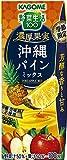 カゴメ 野菜生活100 濃厚果実 沖縄パインミックス リーフパック ×24本