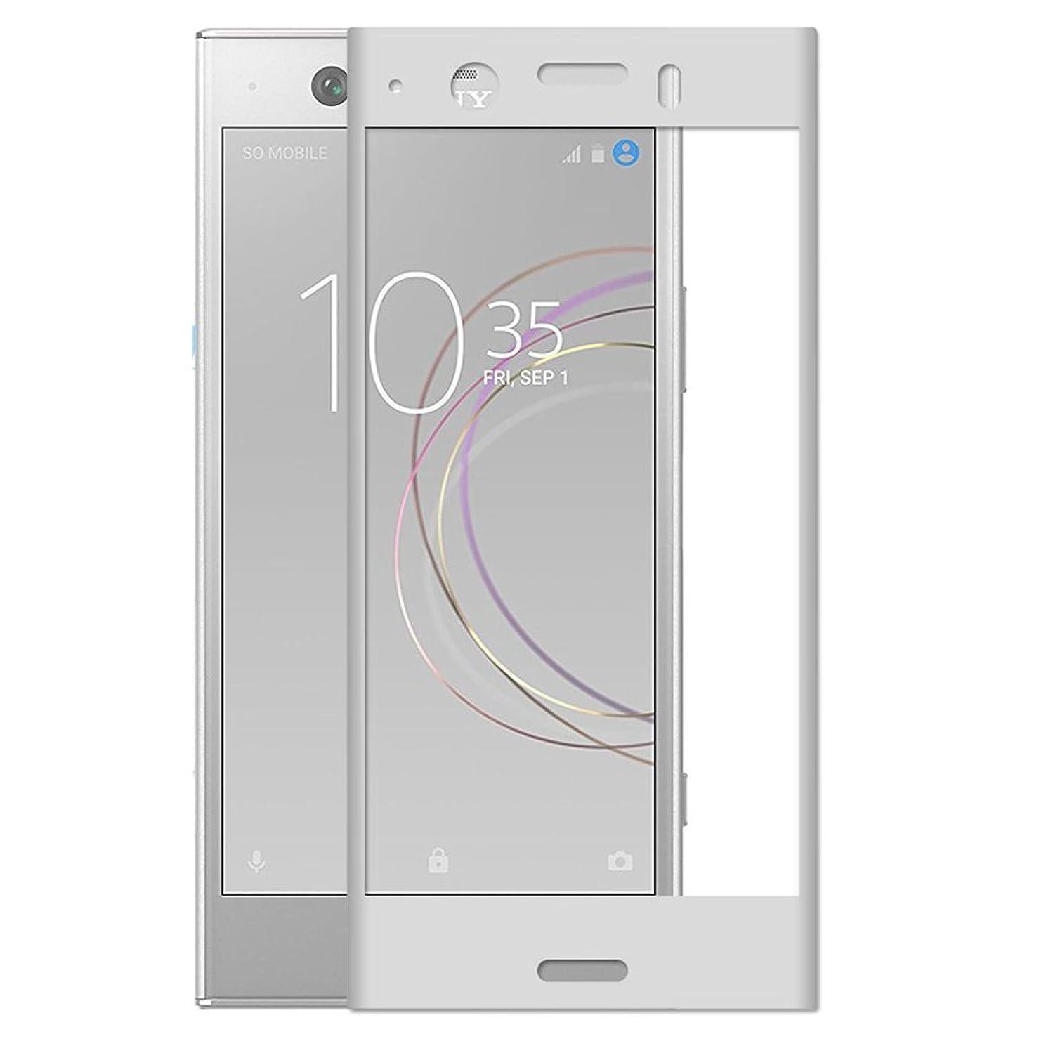 あごひげ泥沼異邦人(ミーモール)Miimall SONY Xperia XZ1 Compact ガラスフィルム 3D 炭素繊維 硬度9H 全面ガラス エクスペリア XZ1 Compact SO-02K 全画面保護 フィルム (ウォームシルバー/White Silver)