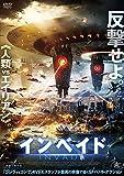 インベイド[DVD]