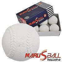 マルエスボール 試合球軟式ボール A号 ※半ダース販売(6個入) ボール 軟式