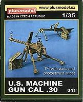 ■ プラスモデル 【希少】 1/35 ブローニング Cal.30 空冷式機関銃 w/エッチング製弾帯ケース付き