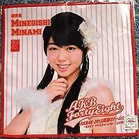 AKB48 ドームツアー2013 推しタオル 研究生 峯岸みなみ
