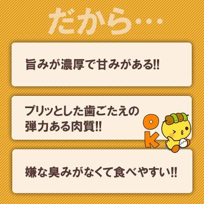 須田本店『水郷どり鶏炊き込みご飯』