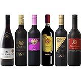 ヨーロッパ銘醸地 赤ワイン飲み比べ 6本セット MS‐302 [ 750ml×6本 ]