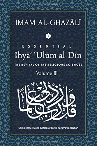 ESSENTIAL IHYA' 'ULUM AL-DIN - Volume 3: The Revival of the Religious Sciences