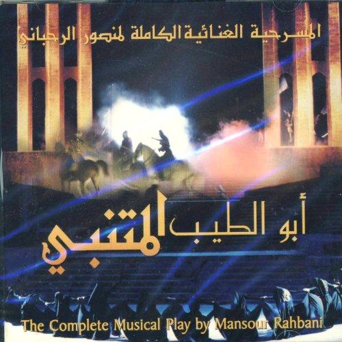 Abu Tayeb Al Mutanabbi - The Complete Musical Play By Mansour Rahbani