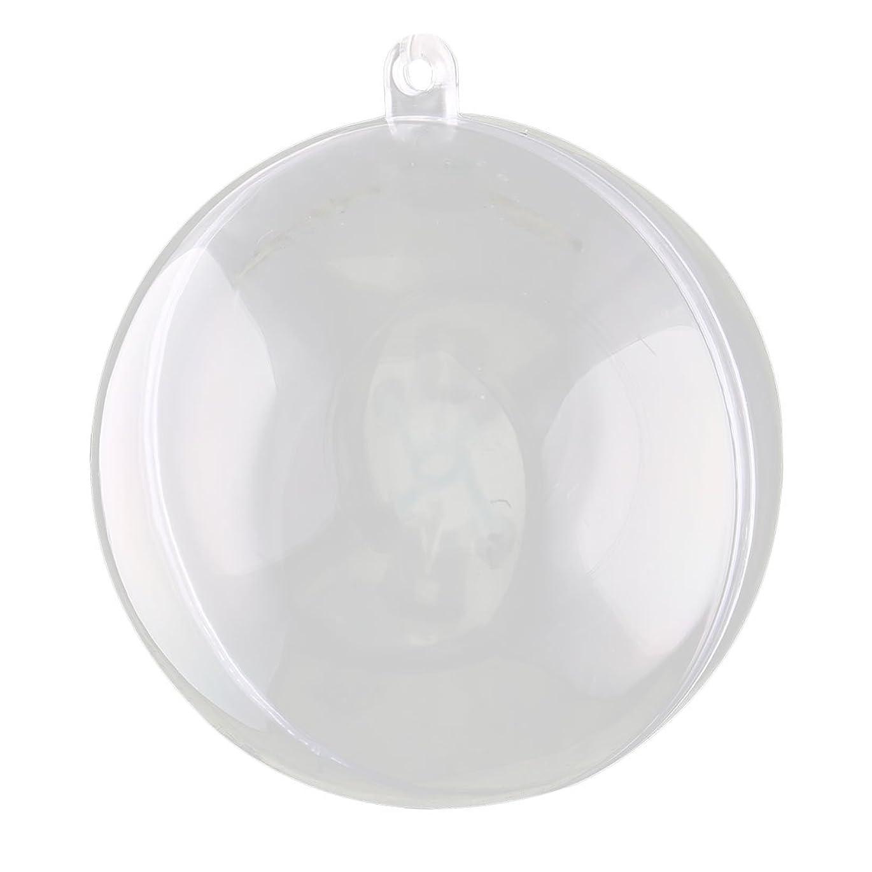 フェードアウト観察する笑uxcell 家庭用 パーティー プラスチック ぶら下がる クリスマスツリー DIY 飾り 開ける 小球 ボール 透明