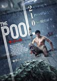 THE POOL ザ・プール[DVD]