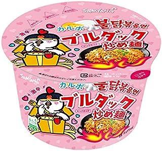 サムヤン(三養)カルボナーラブルダック炒め麺ビックカップ(16個入りケース)