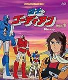 闘士ゴーディアン Blu-ray Vol.1【想い出のアニメライ...[Blu-ray/ブルーレイ]