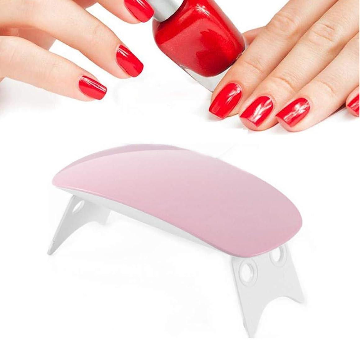 UV LED 硬化用 ライト ネイルドライヤー 折りたたみ式 usbライト ジェルネイル用 携帯用 (ピンク)